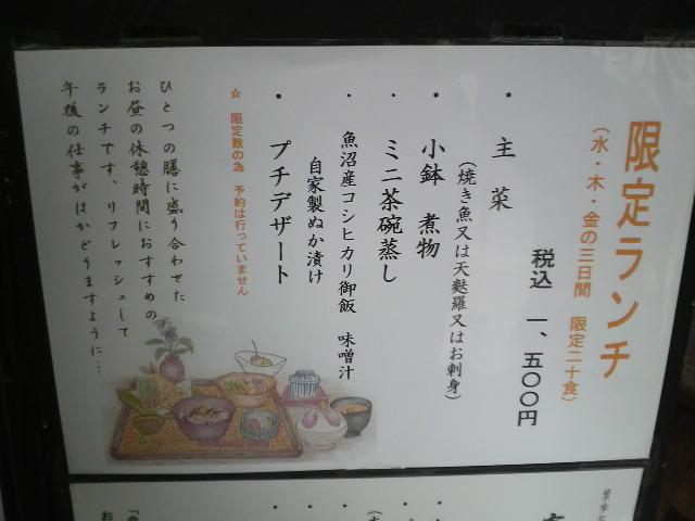 2008050212470001