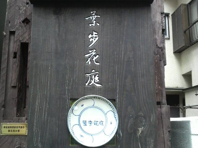 2008050212480000