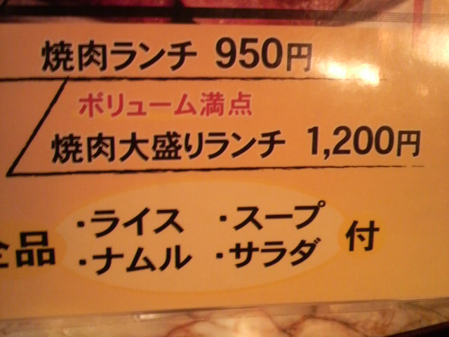 2008062612120000
