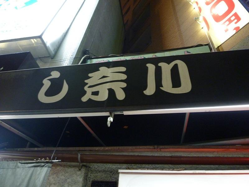 001_2